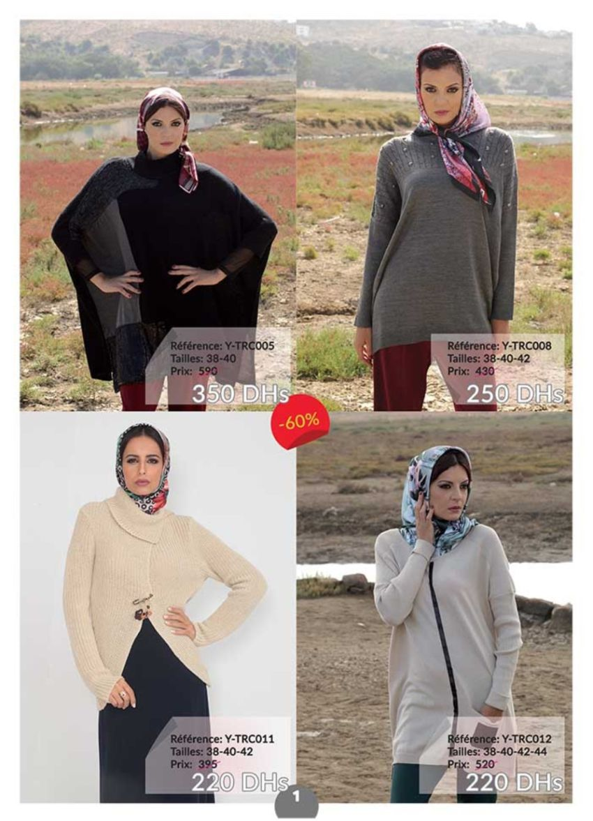 mini_catalogue_hiver_2015_004