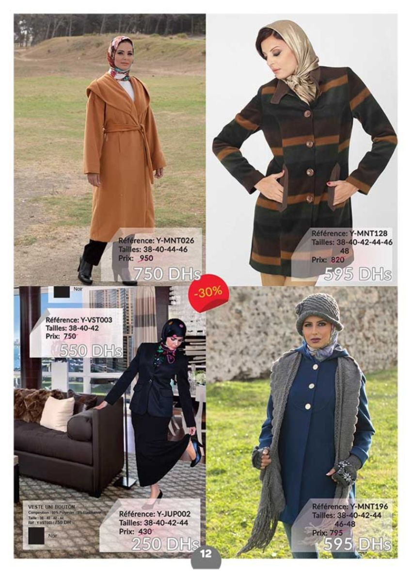 mini_catalogue_hiver_2015_015