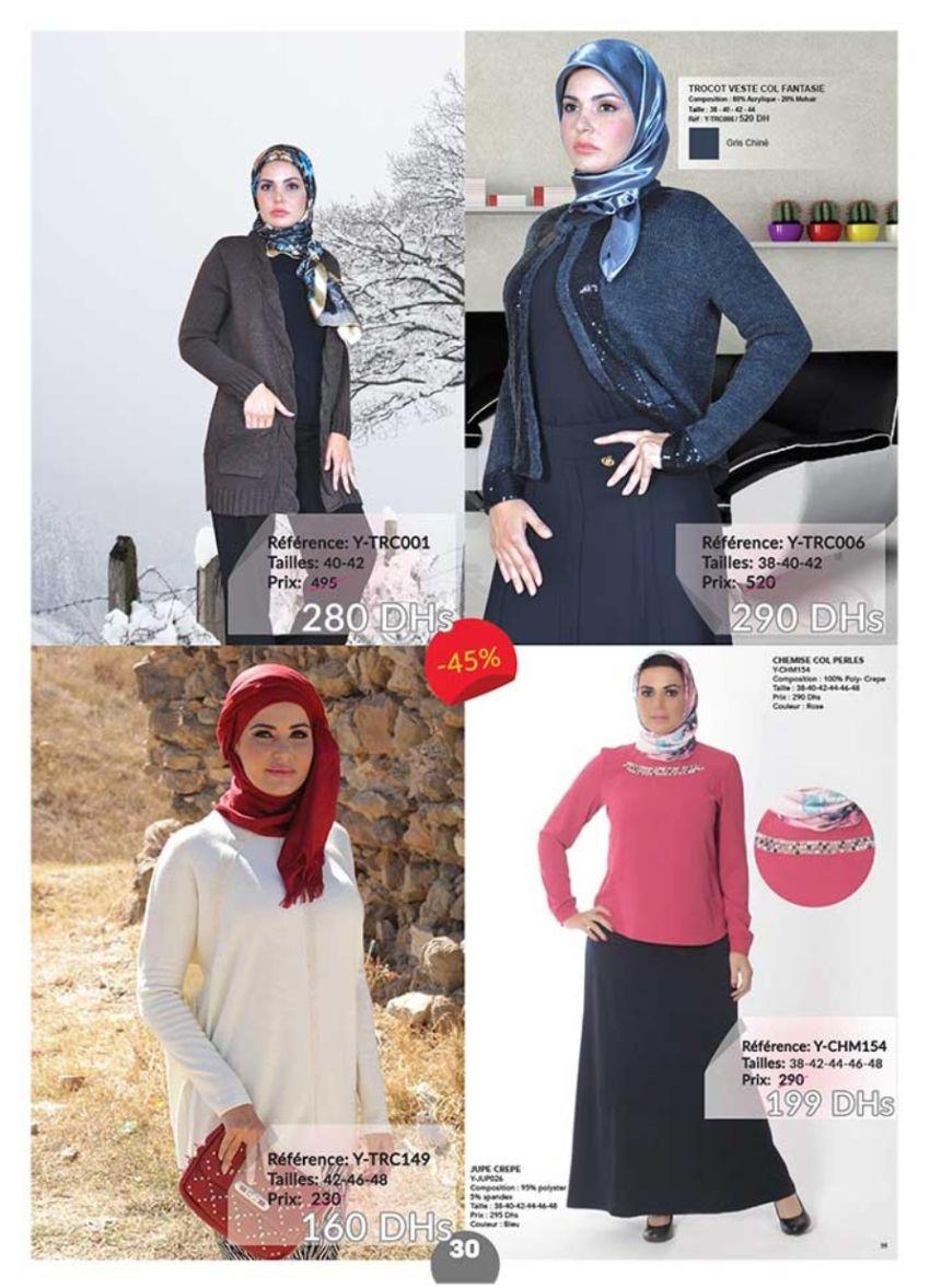 mini_catalogue_hiver_2015_033
