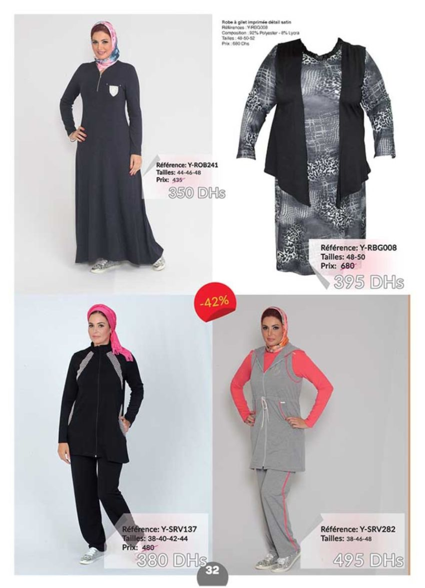 mini_catalogue_hiver_2015_035