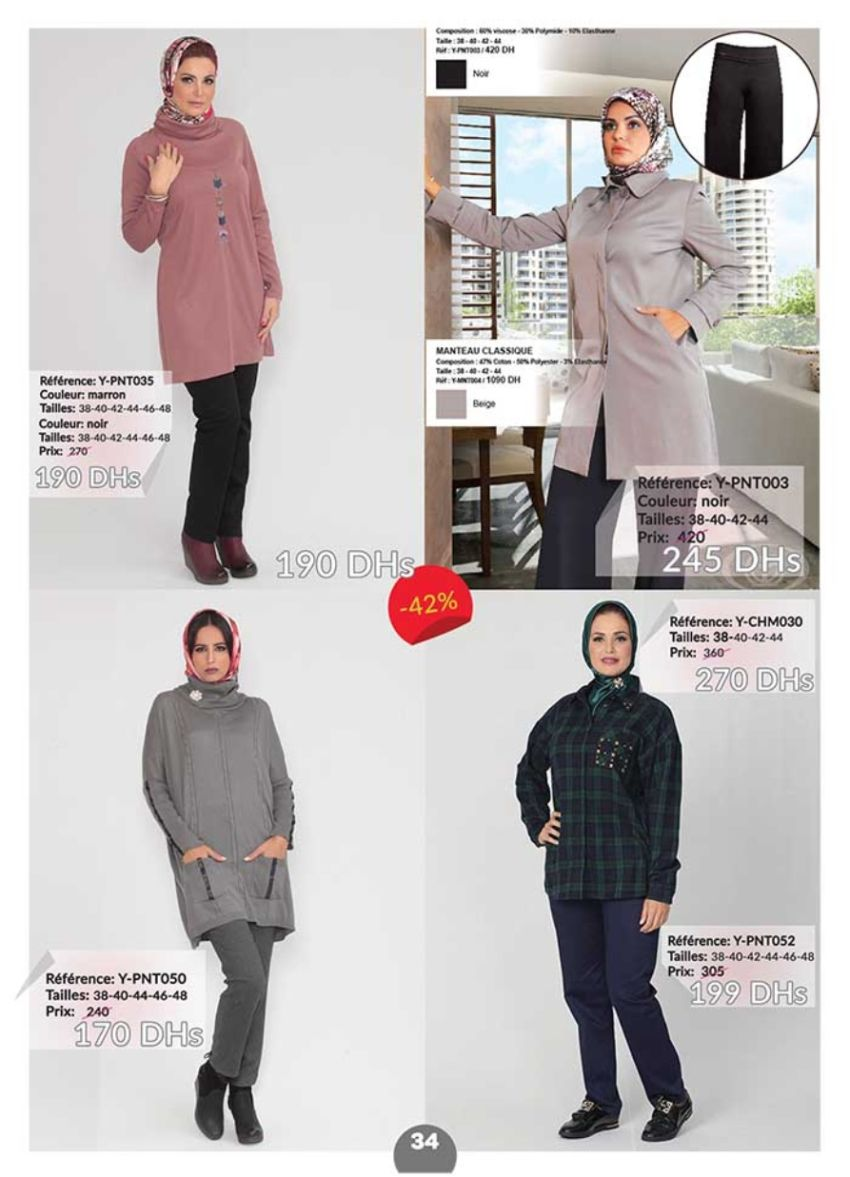 mini_catalogue_hiver_2015_037
