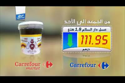 Vidéo Miel dar essalam - Carrefour Market Maroc  Facebook