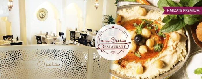 mashair-deal-17-5-2016-img2_2