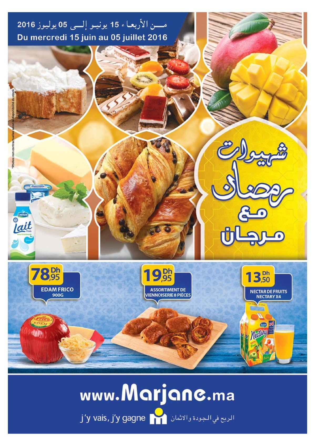 depliant_marjane_layali_ramadan_001