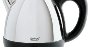 En Promotion Bouilloire White and Brown Oxford Bouilloire 0.8 L inox – 199dhs