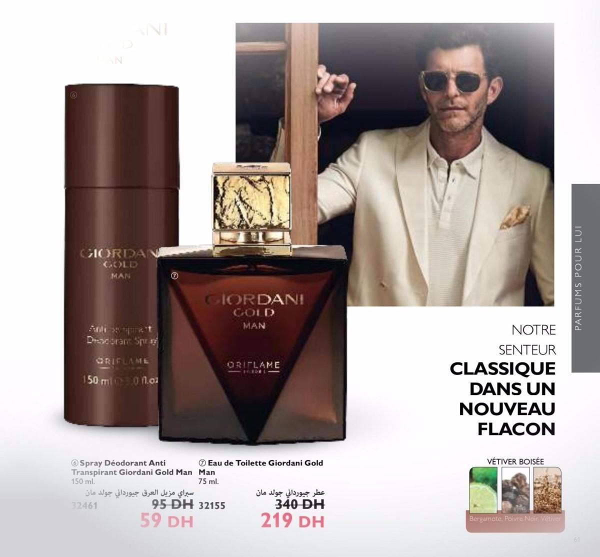 Catalogue Oriflame Maroc Juillet 2016 Solde Et Promotion Du Maroc