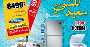 Catalogue Aswak Assalam Du 26 Aout Au 18 Septembre 2016