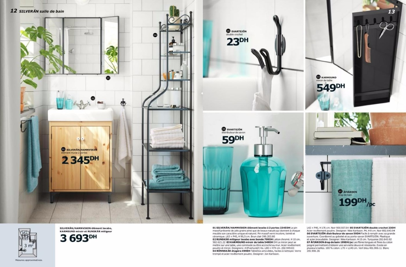 catalogue ikea maroc salles de bain 2017 solde et promotion du maroc. Black Bedroom Furniture Sets. Home Design Ideas