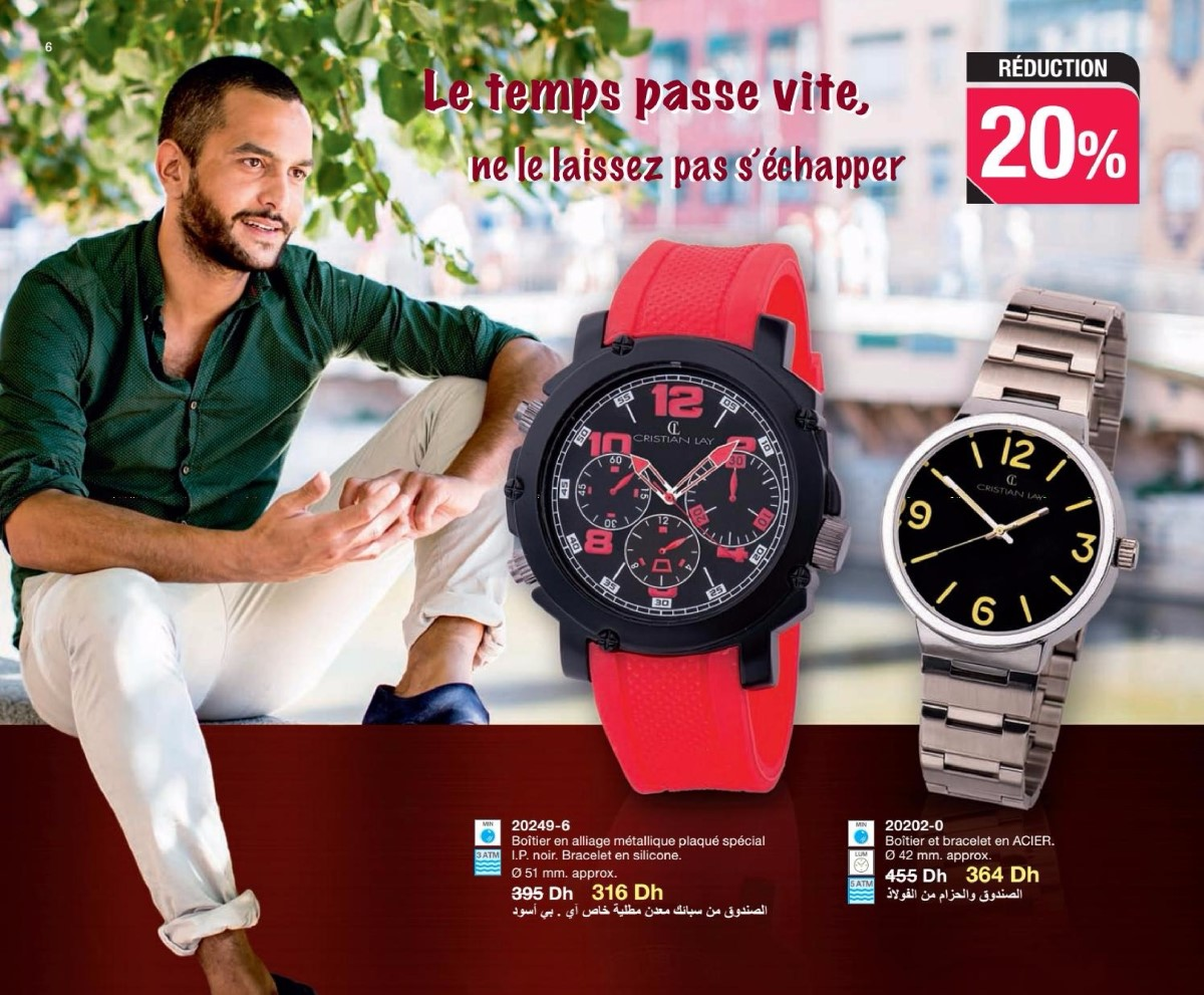 Campagne%2016-17%20Maroc_006