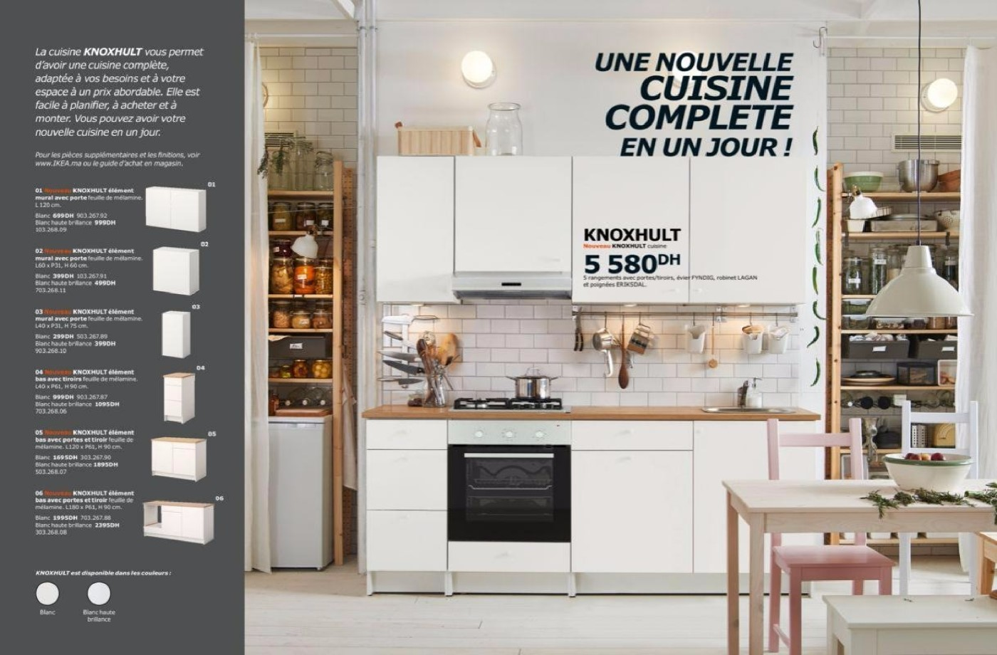 catalogue ikea maroc cuisine 2017 solde et promotion du maroc. Black Bedroom Furniture Sets. Home Design Ideas