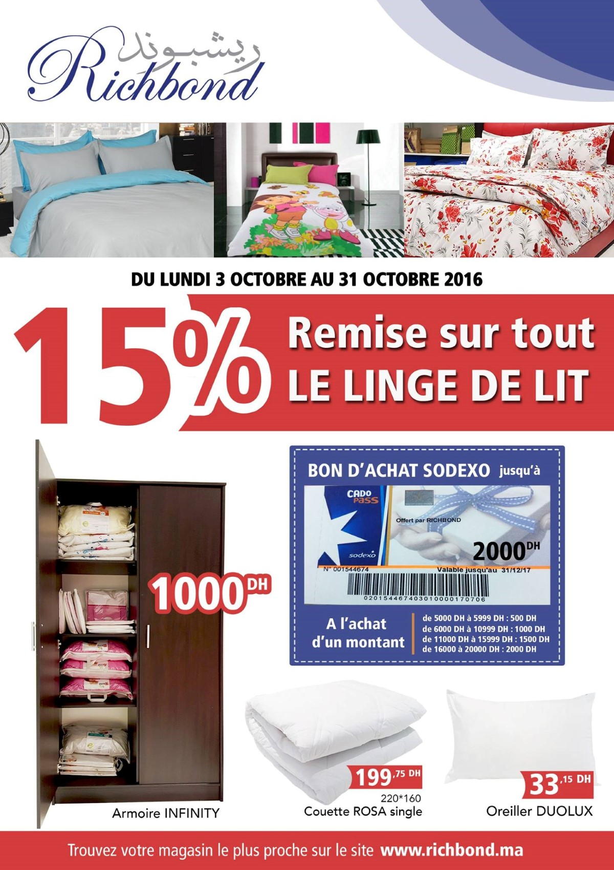 promotion octobre richbond profitez de 15 de remise sur tout le linge de lit. Black Bedroom Furniture Sets. Home Design Ideas
