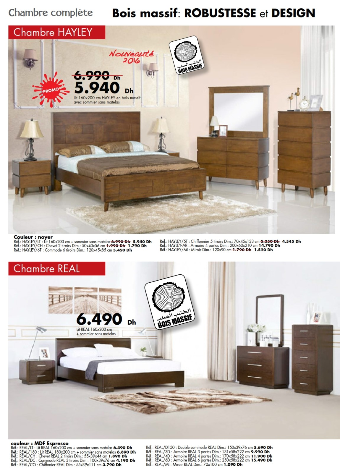catalogue kitea chambre coucher rangement collection 2016 les soldes et promotions du maroc. Black Bedroom Furniture Sets. Home Design Ideas