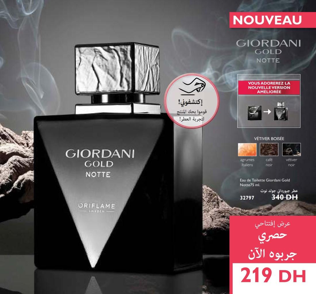 oriflame-marocnovembre2016_013