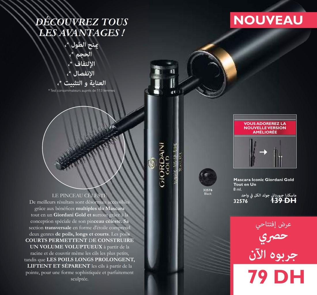 oriflame-marocnovembre2016_015