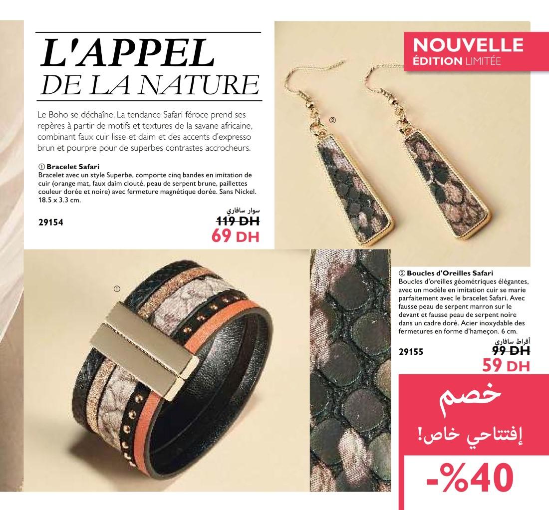 oriflame-marocnovembre2016_033