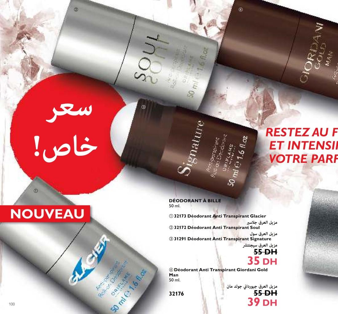 oriflame-marocnovembre2016_100