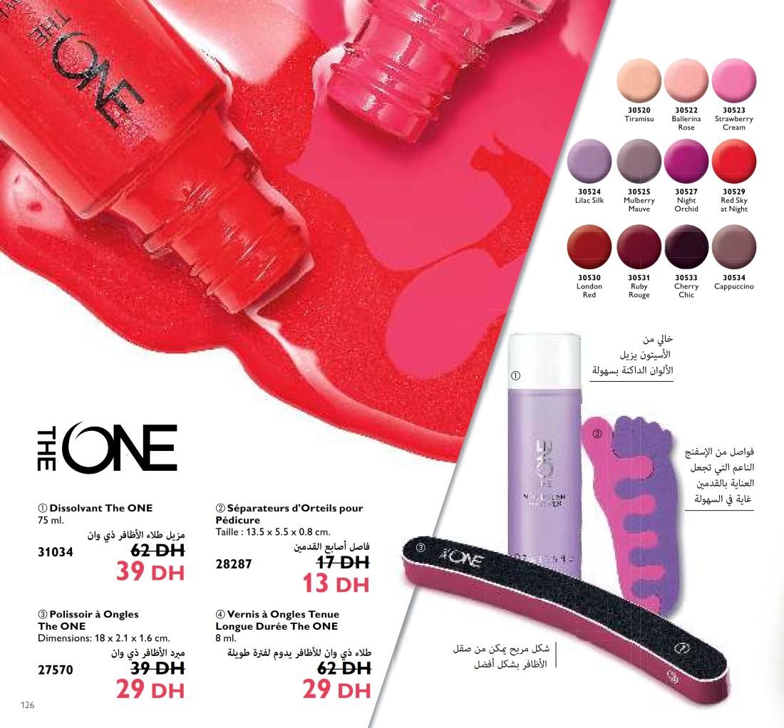 oriflame-marocnovembre2016_126