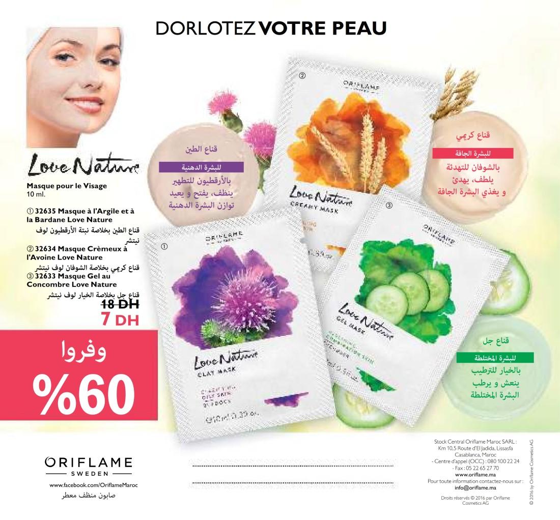 oriflame-marocnovembre2016_136