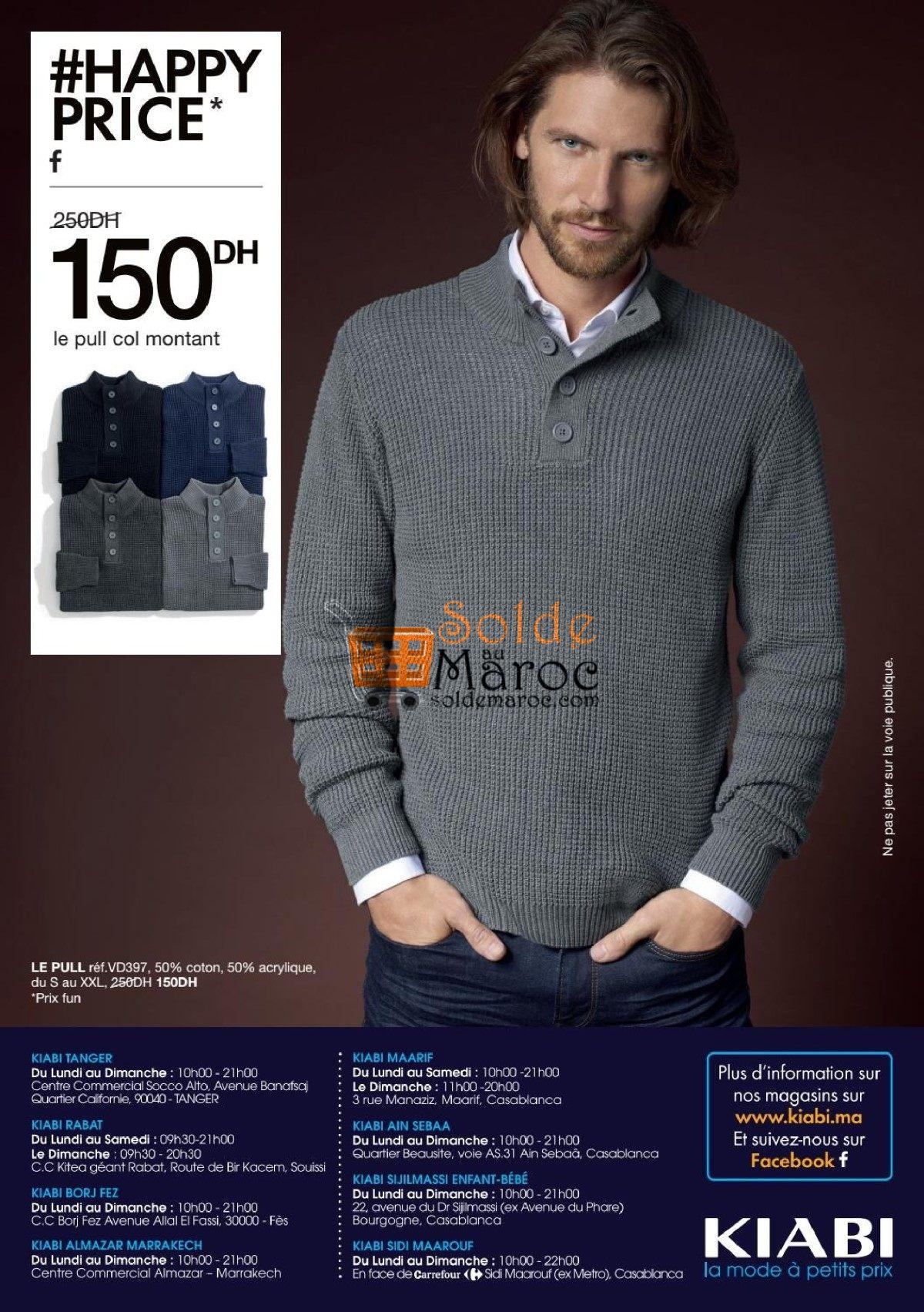 dressing-hiver-kiabi-maroc_008