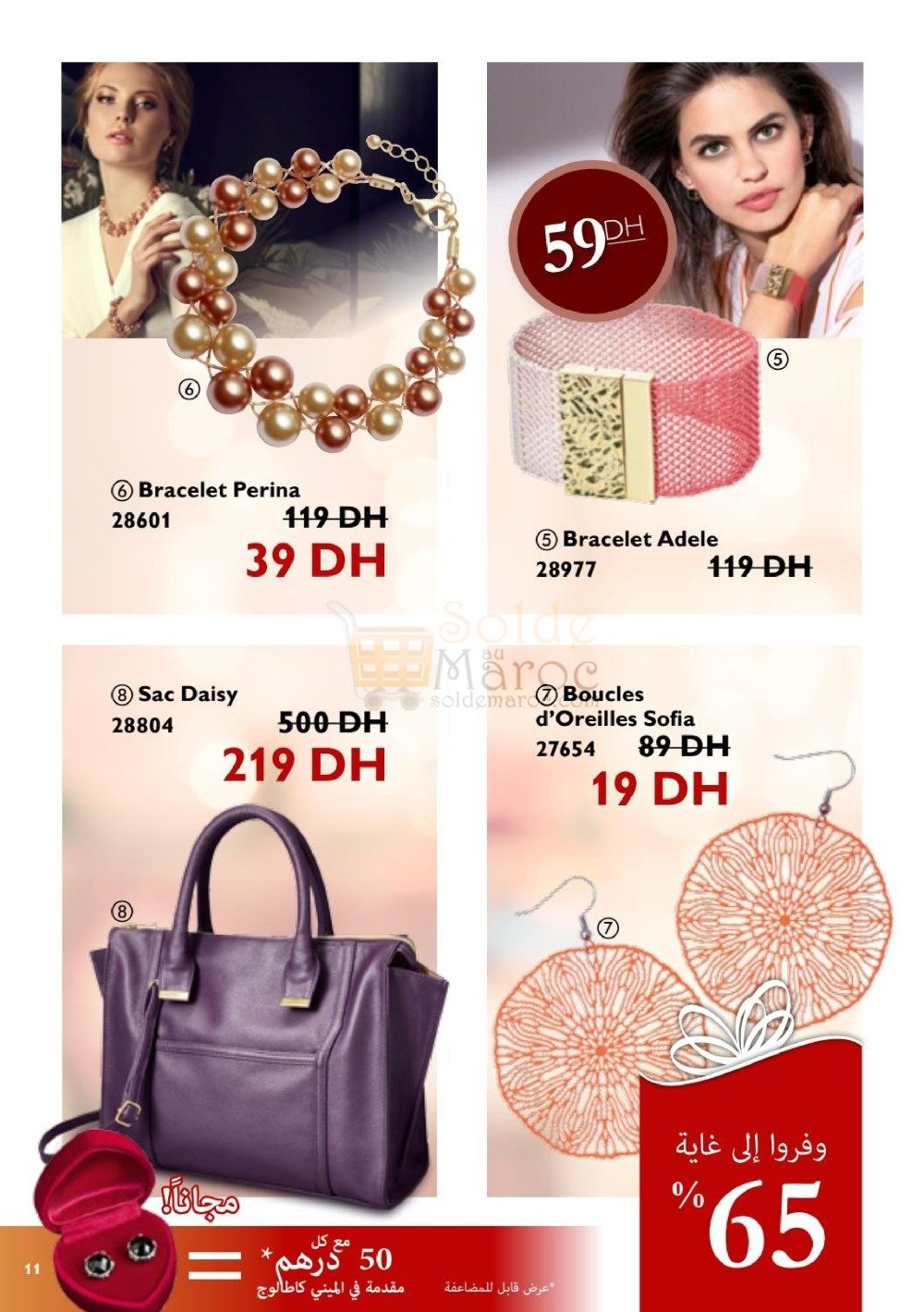 mini-catalogue-12_011