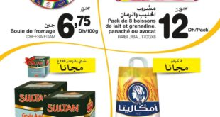 Catalogue Carrefour Market du 5 au 25 Janvier 2017