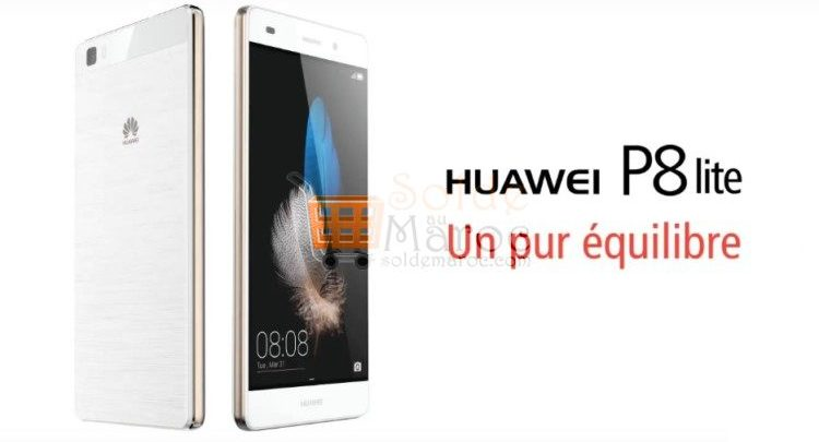 Photo of 33% Réduction Huawei P8 LITE 5″ OCTA CORE 16GB RAM 2GB 4G Gold – 1999dhs