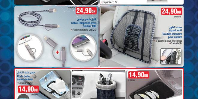 Catalogue Bim Maroc à Partir du 24 Février 2017