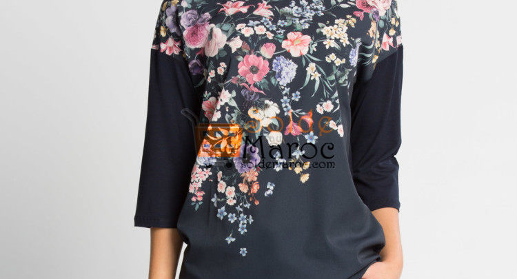 Photo of 60% Réduction Navy Printed Standard Crew Neck Body – 59dhs