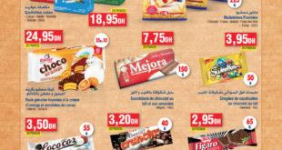Catalogue Bim Maroc à partir du Mardi 28 Mars 2017