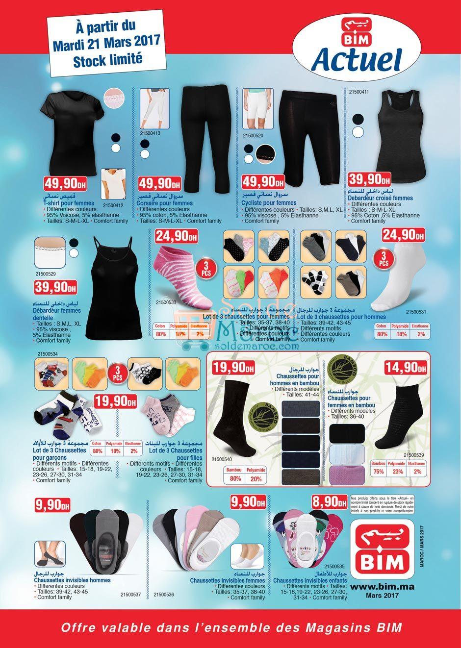 catalogue bim maroc partir du mardi 21 mars 2017 solde et promotion du maroc. Black Bedroom Furniture Sets. Home Design Ideas
