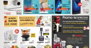 Catalogue Eqitem Mars 2017 Les Bons plans du Printemps