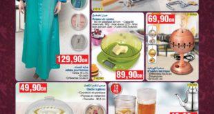 Catalogue Bim Maroc à Partir du 28 Avril 2017