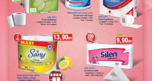 Catalogue Bim Maroc à Partir du Mardi 2 Mai 2017