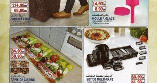 Catalogue Bim Maroc du 18 au 20 Avril 2017