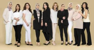 Catalogue Oriflame Mai 2017