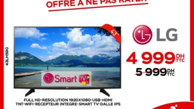 Photo of 16% Réduction Electroplanet Smart TV LG 43° 4999Dhs