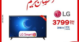 Promo Electroplanet Smart TV LG 32Pouce 3799Dhs