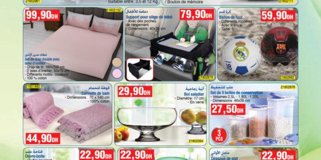 Catalogue Bim Maroc à partir du 2 Juin 2017