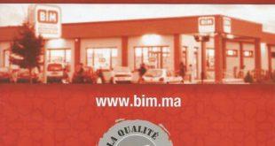 Editorial Bim Maroc Spéciale Ramadan