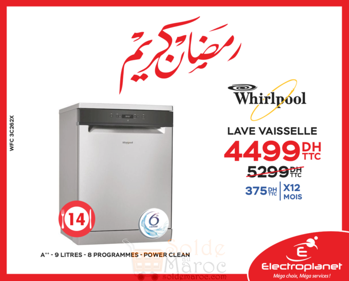 promo electroplanet lave vaisselle whirlpool 4 499 dh les soldes et promotions du maroc. Black Bedroom Furniture Sets. Home Design Ideas