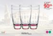 Promotion Yatout Home Set de 6 verres 90dhs