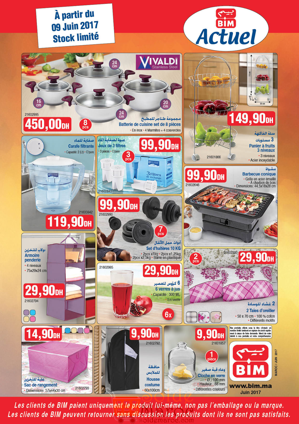 Catalogue bim maroc partir du 9 juin 2017 for Mobilia 2018 maroc
