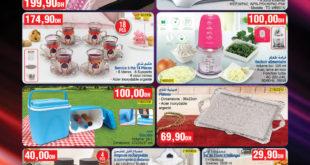 Catalogue Bim Maroc à Partir du 16 Juin 2017