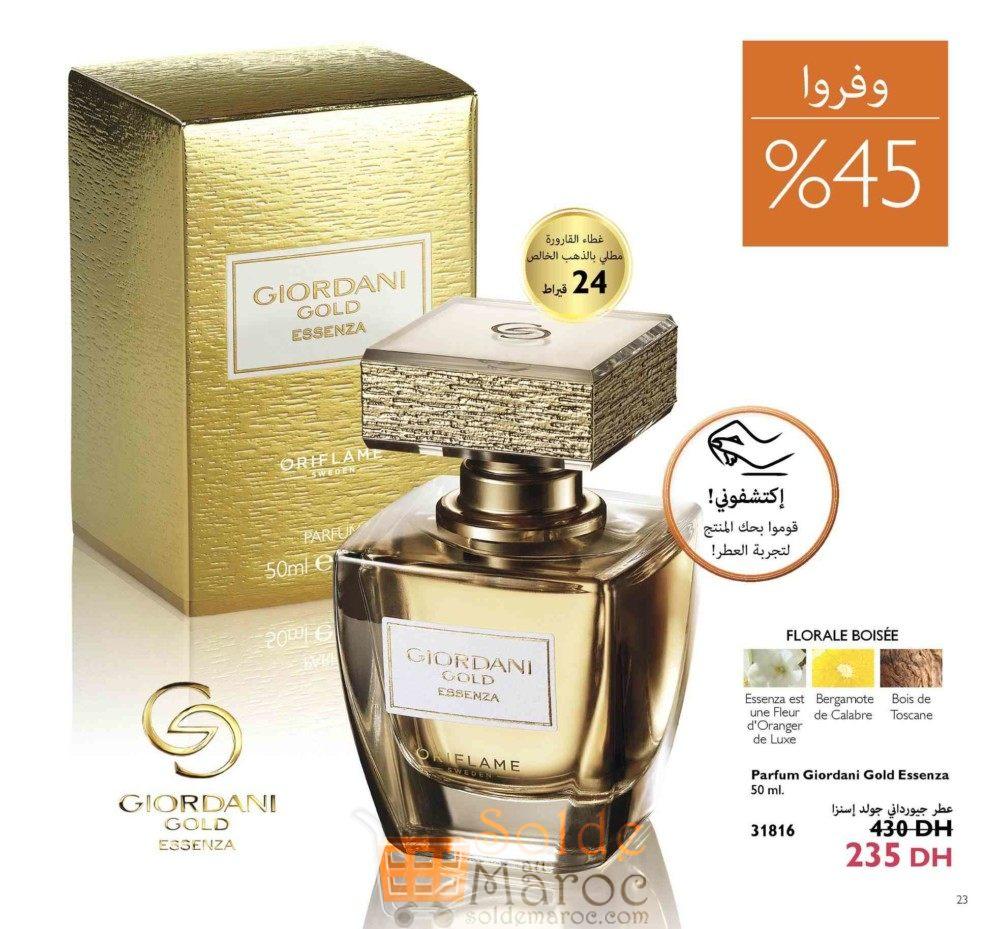 Catalogue Oriflame Maroc Juillet 2017 Solde Et Promotion Du Maroc