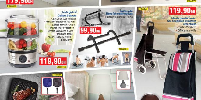 catalogue bim maroc partir du vendredi 14 juillet 2017 promotion du maroc. Black Bedroom Furniture Sets. Home Design Ideas