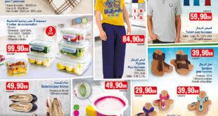 Catalogue BIM Maroc à partir du 21 Juillet 2017