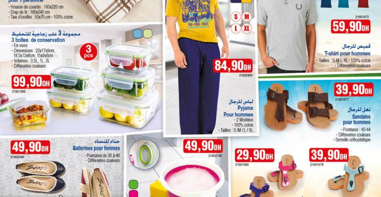 Photo of Catalogue BIM Maroc à partir du 21 Juillet 2017
