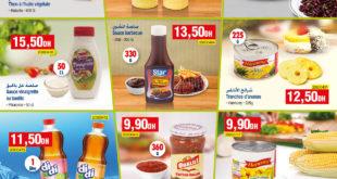 Catalogue BIM Maroc à partir du Mardi 18 Juillet 2017