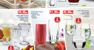 Catalogue Bim Maroc du Mardi 25 Juillet 2017