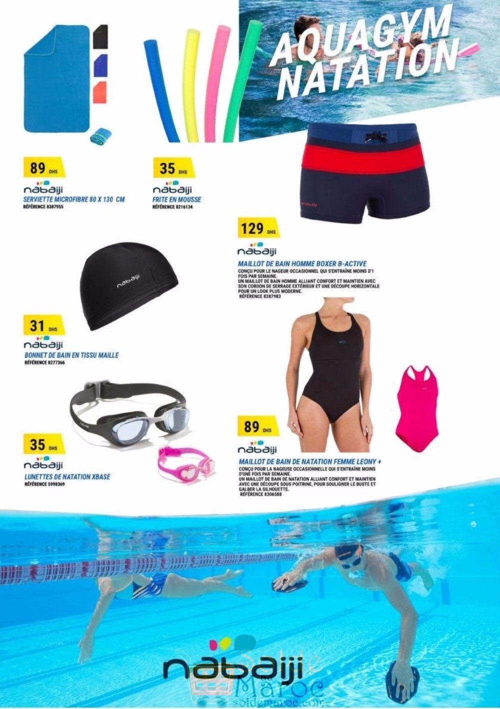 Catalogue Decathlon Maroc Un été Sportif Pour Tous